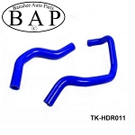 Silicone Radiator hose kit 2pcs For Honda Civic EF8 CRX B16A 89-92 (DOHC)